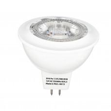LED lempa NARVA Retrofit Profesional DT-R3 7.5W, GU5.3 DIMERIUOJAMA MR16, 2700 K, 36*, 500lm
