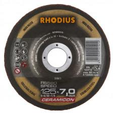 Metalo šlif. diskas SPEED 125x7x22,23 mm