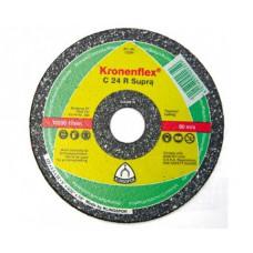 Diskas betonui pjauti 115x2,5x22mm
