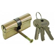 Šerdelė durų spynai 70mm  3 raktai MEGA